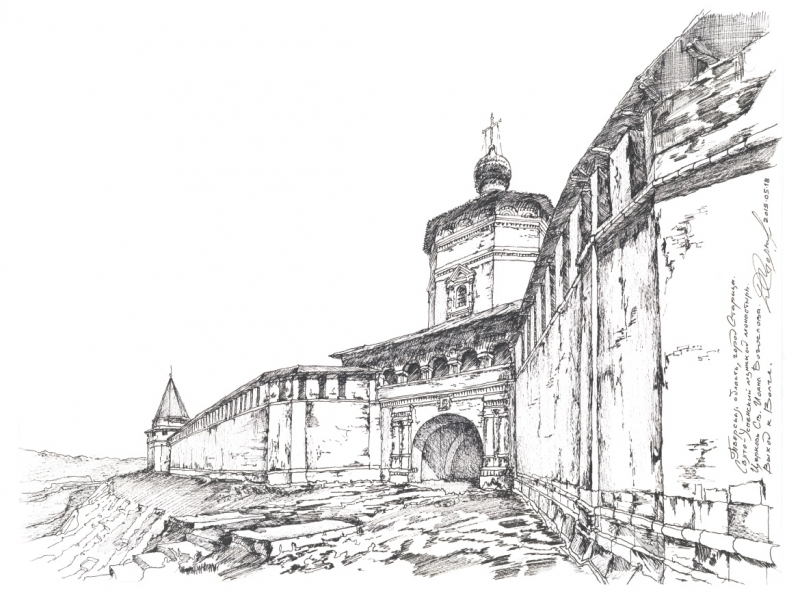 Город Старица